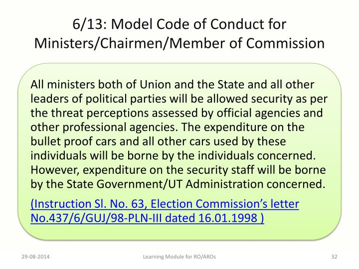 6/13: Model Code of Conduct for Ministers/Chairmen/Member of Commission