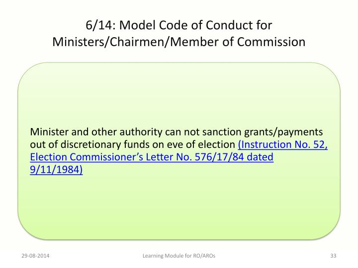 6/14: Model Code of Conduct for Ministers/Chairmen/Member of Commission
