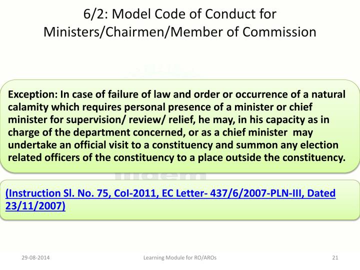 6/2: Model Code of Conduct for Ministers/Chairmen/Member of Commission