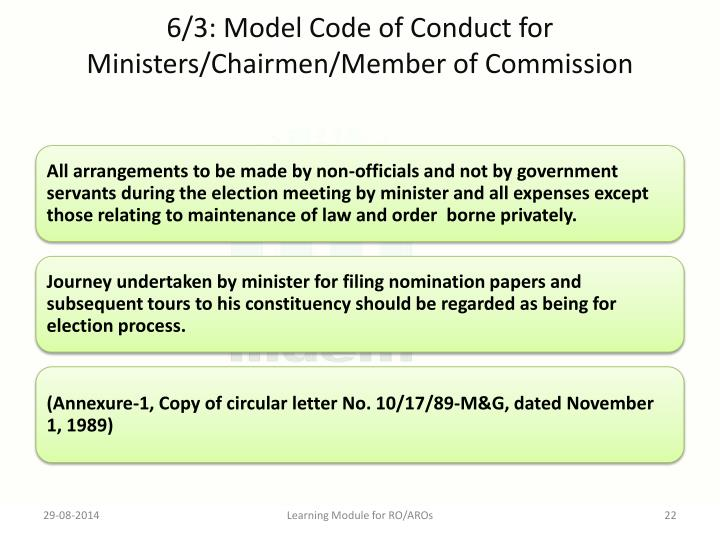 6/3: Model Code of Conduct for Ministers/Chairmen/Member of Commission