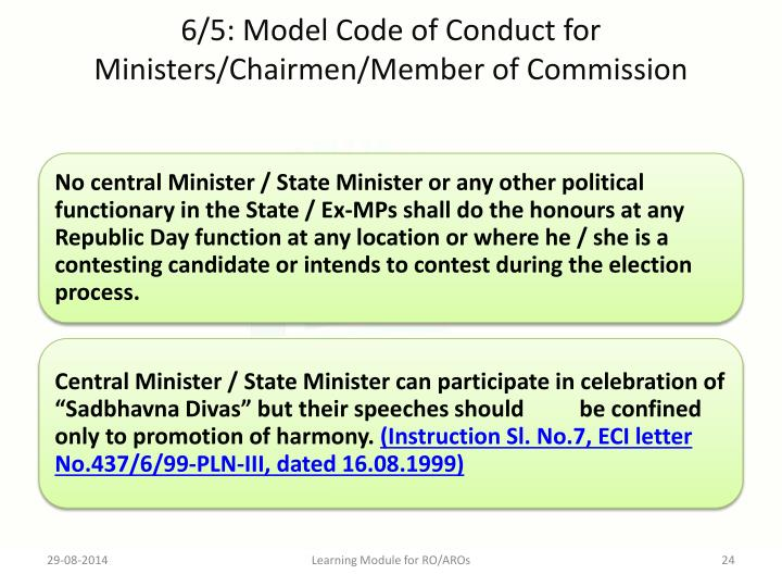 6/5: Model Code of Conduct for Ministers/Chairmen/Member of Commission