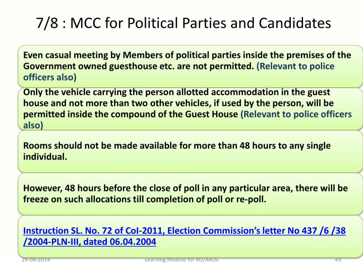 7/8 : MCC for Political Parties and Candidates