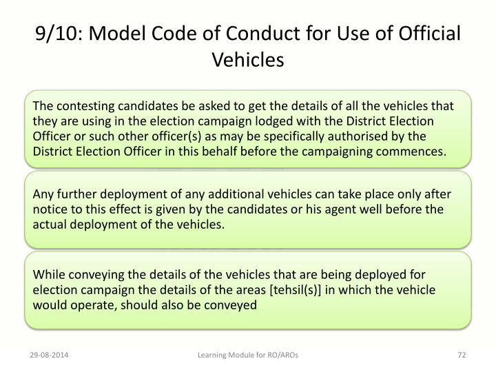 9/10: Model Code of Conduct for Use of Official Vehicles