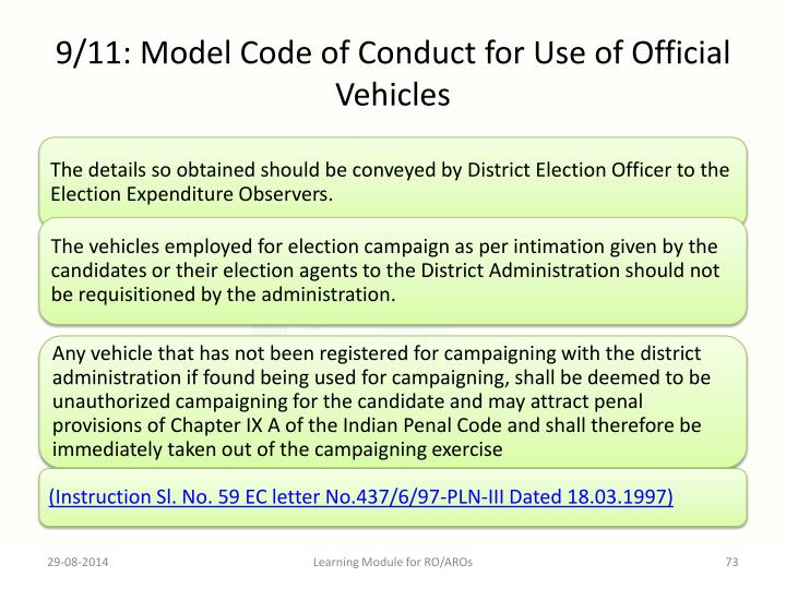 9/11: Model Code of Conduct for Use of Official Vehicles