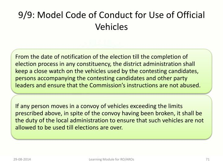 9/9: Model Code of Conduct for Use of Official Vehicles