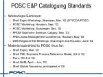 posc e p cataloguing standards1