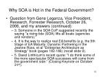 why soa is hot in the federal government1