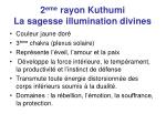 2 eme rayon kuthumi la sagesse illumination divines