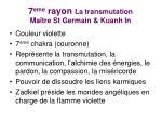 7 eme rayon la transmutation ma tre st germain kuanh in