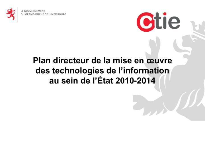 Plan directeur de la mise en œuvre