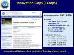 innovation corps i corps