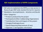 nsf implementation of rppr components