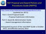 nsf proposal and award policies and procedures guide pappg