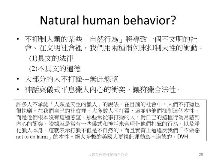 Natural human behavior?