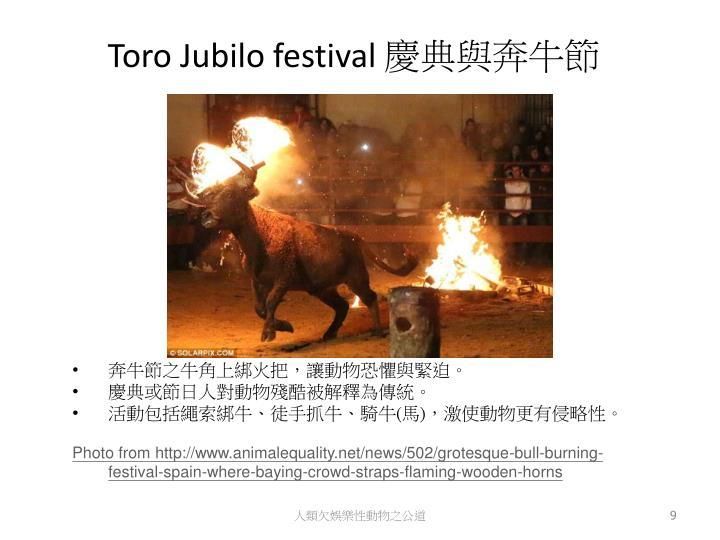 Toro Jubilo festival
