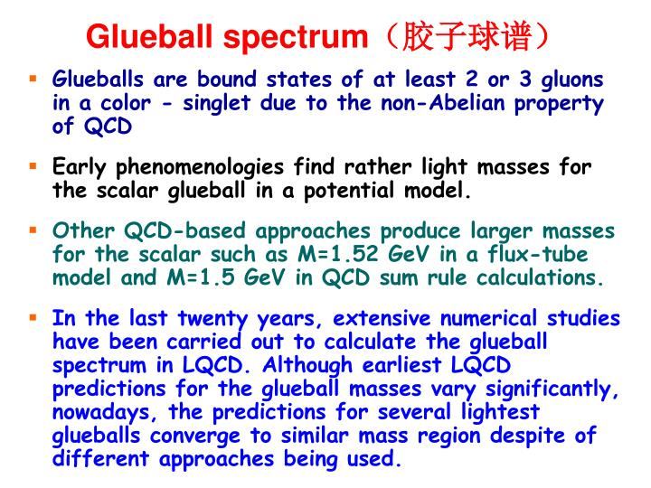 Glueball spectrum