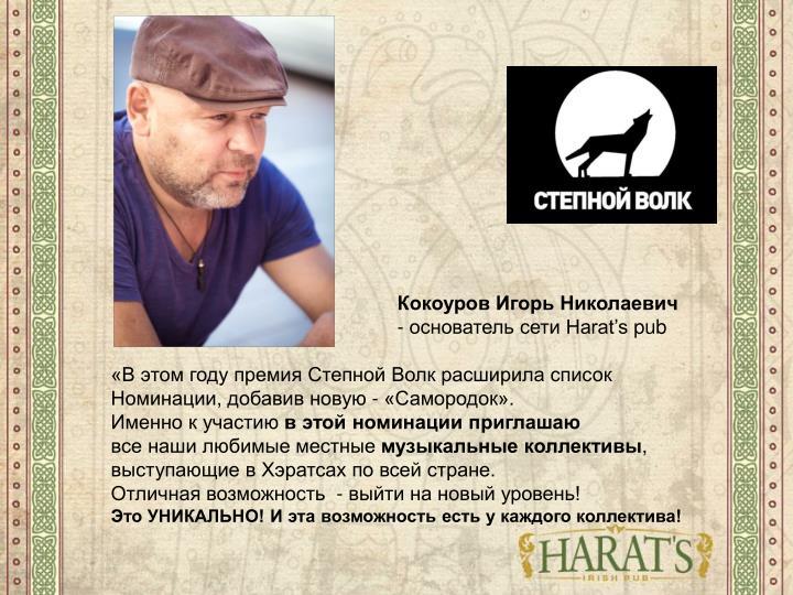 Кокоуров Игорь Николаевич