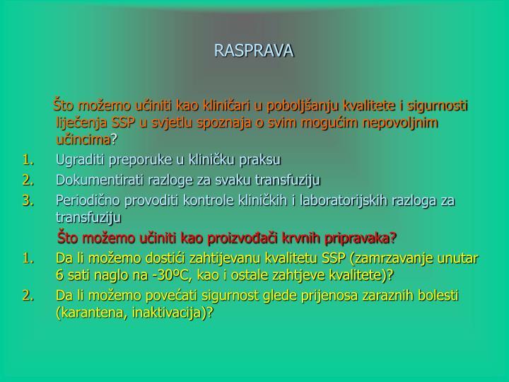RASPRAVA
