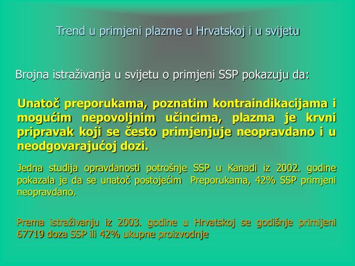 Trend u primjeni plazme u Hrvatskoj i u svijetu
