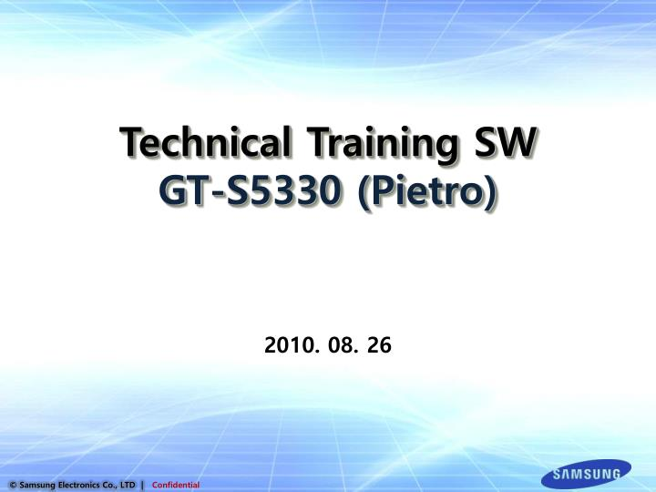 Technical training sw gt s5330 pietro