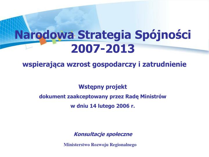 Narodowa Strategia Spjnoci 2007-2013