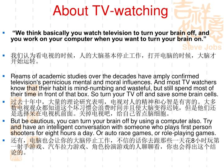 About TV-watching
