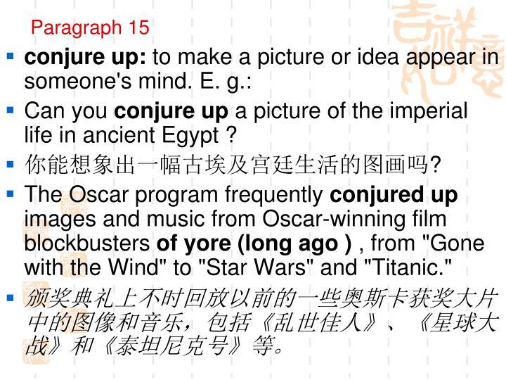 Paragraph 15