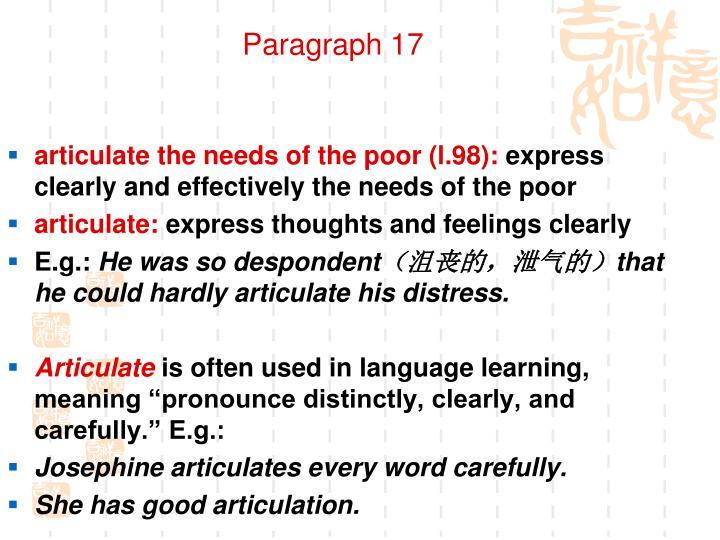 Paragraph 17
