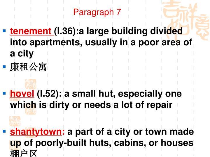 Paragraph 7