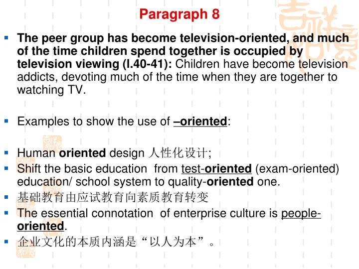 Paragraph 8