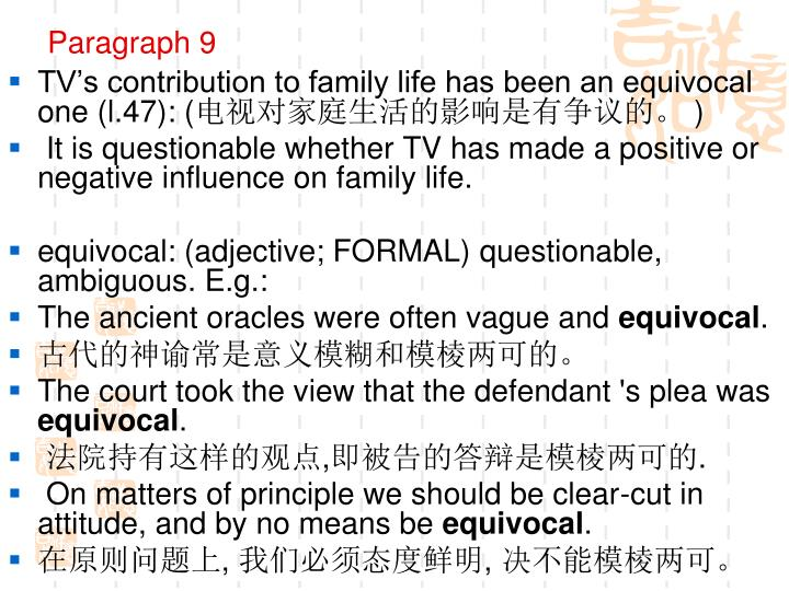 Paragraph 9