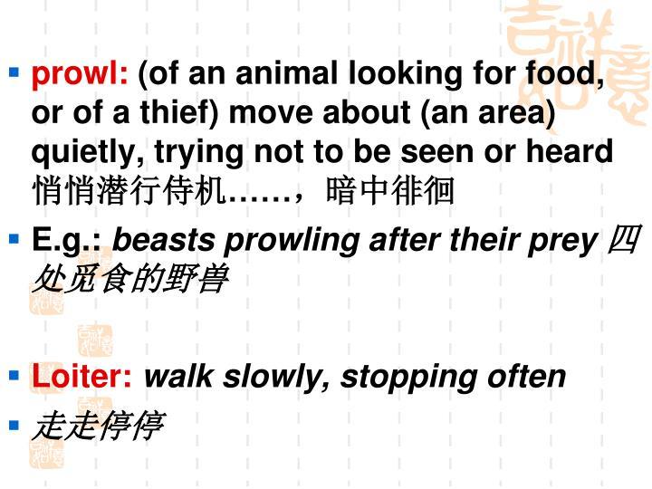 prowl: