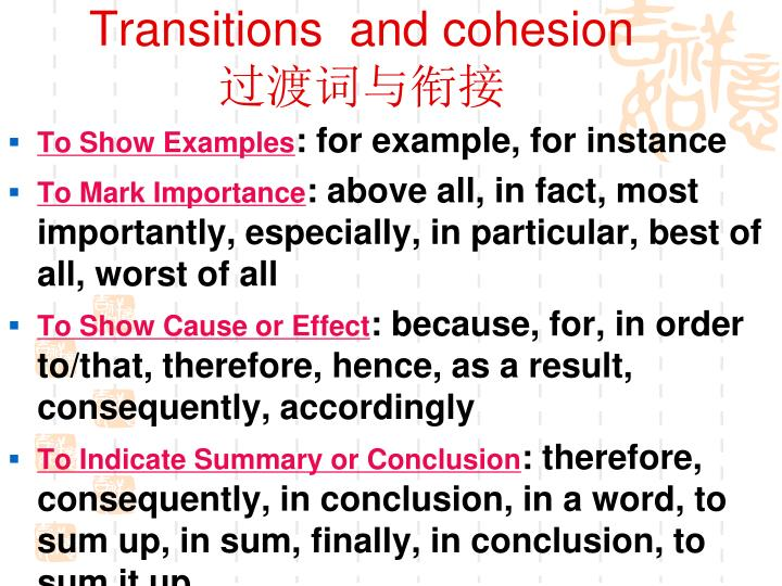 Transitions  and cohesion
