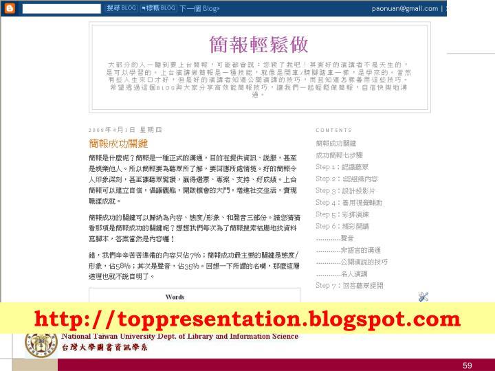 http://toppresentation.blogspot.com