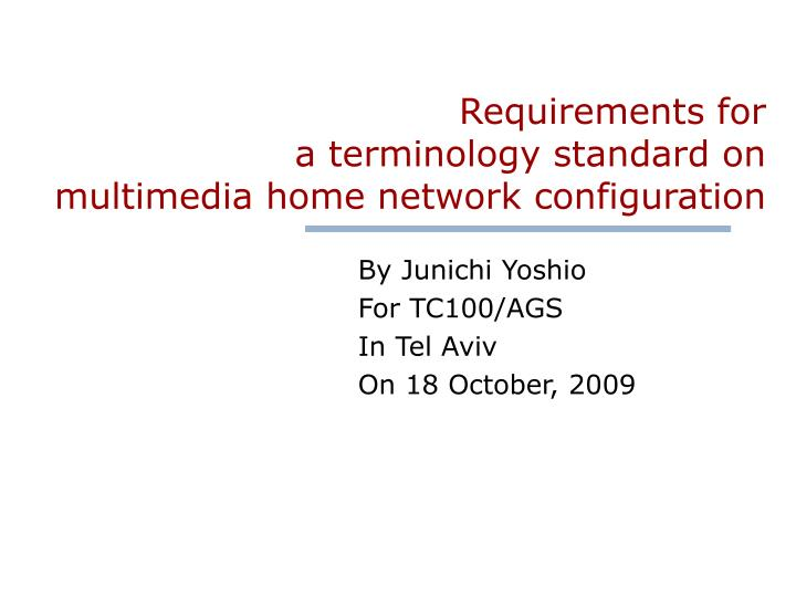 Requirements for a terminology standard on multimedia home network configuration