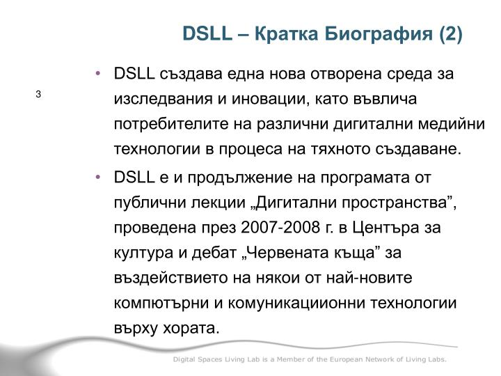 DSLL –