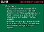 precipitation modeling