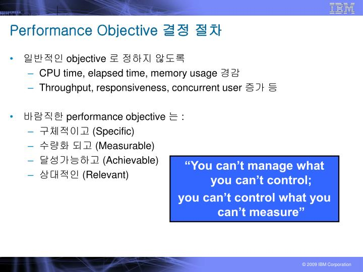 Performance Objective