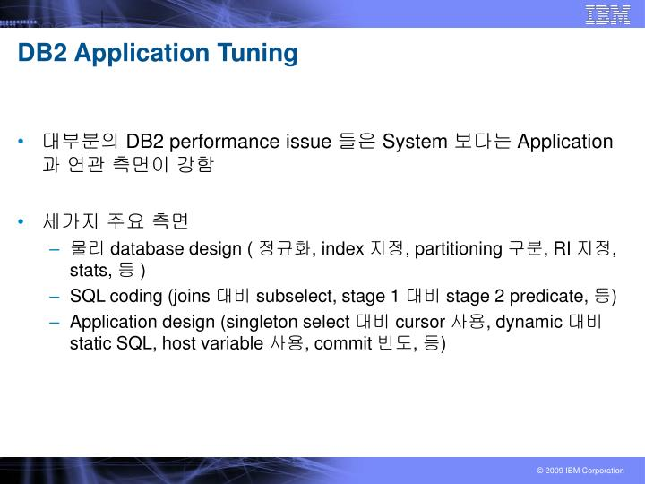 DB2 Application Tuning