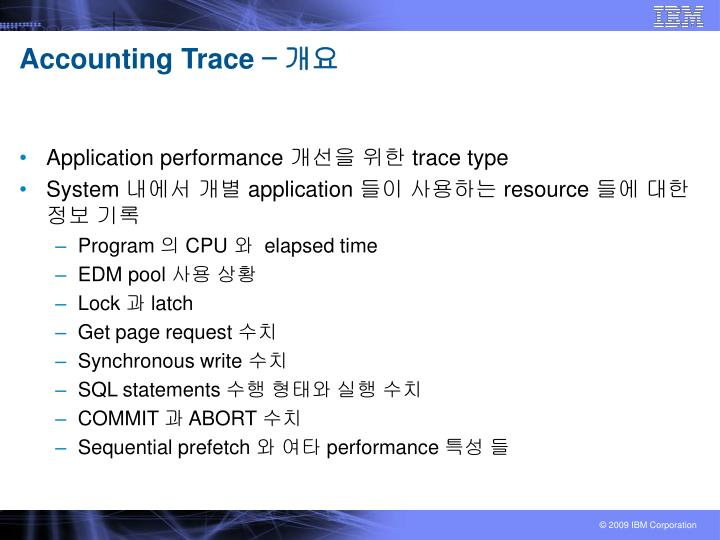 Accounting Trace