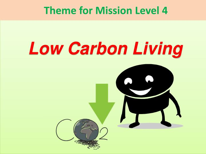 Theme for Mission Level 4
