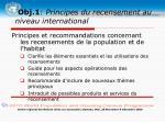 obj 1 principes du recensement au niveau international