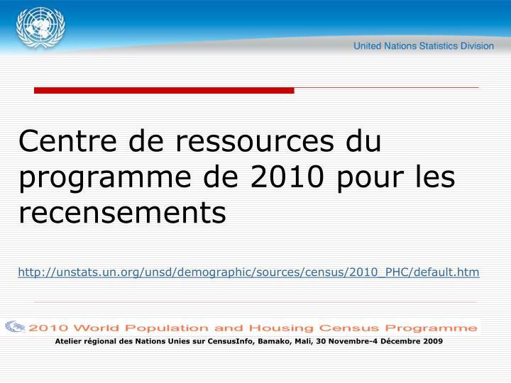Centre de ressources du programme de 2010 pour les recensements