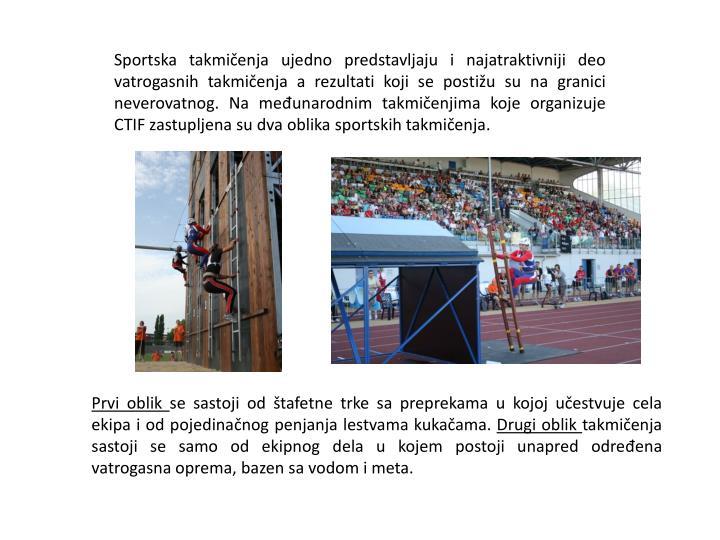 Sportska