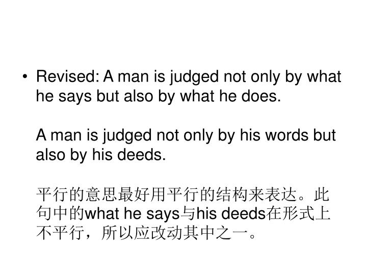Revised: A man is judged not only by what he says but also by what he does.