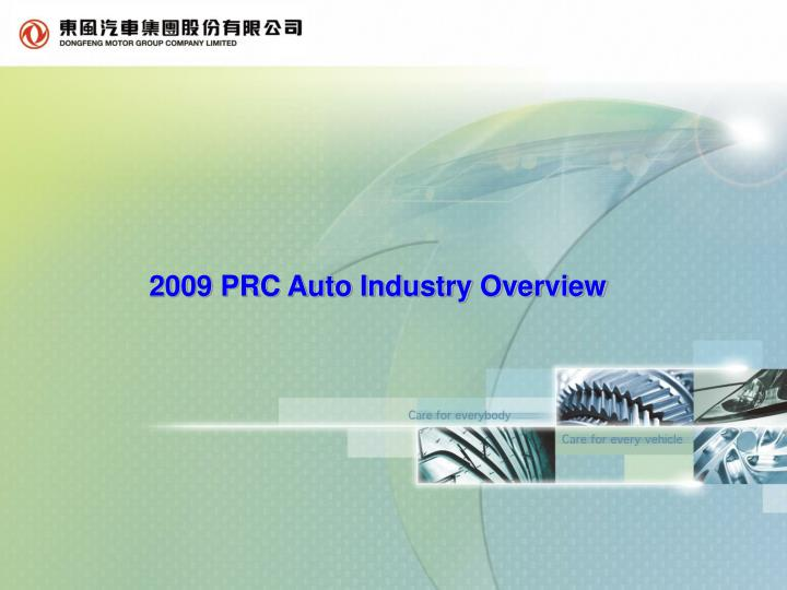 2009 PRC Auto Industry Overview