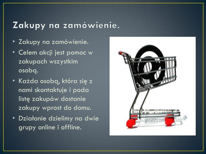Zakupy na zamówienie