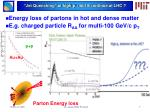 jet quenching at high p t will it continue at lhc