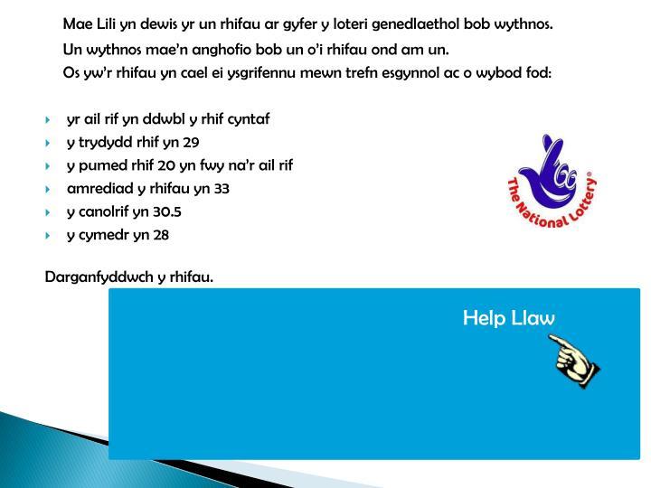 Help Llaw