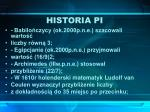 historia pi
